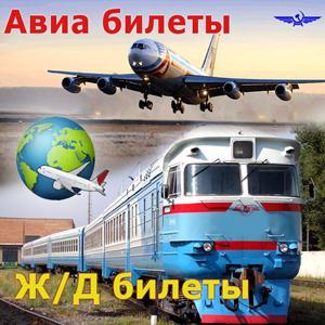 Авиа- и ж/д билеты Елово
