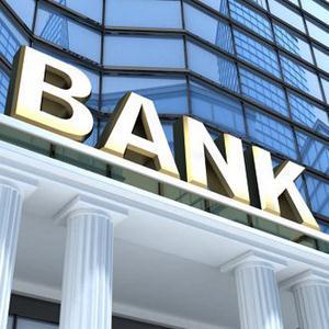 Банки Елово