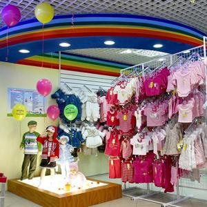 Детские магазины Елово