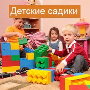 Детские сады Елово