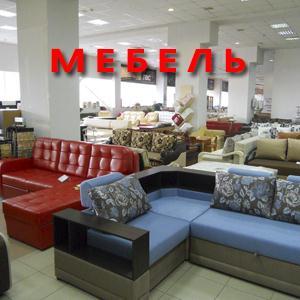 Магазины мебели Елово