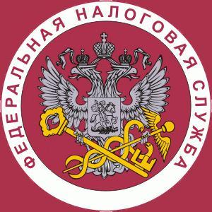 Налоговые инспекции, службы Елово