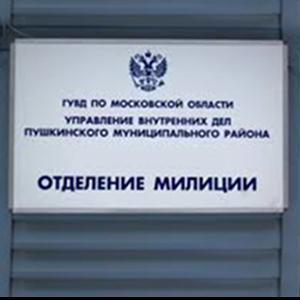 Отделения полиции Елово