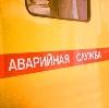 Аварийные службы в Елово