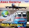 Авиа- и ж/д билеты в Елово