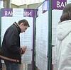Центры занятости в Елово