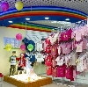 Детские магазины в Елово