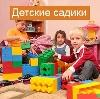 Детские сады в Елово