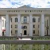 Дворцы и дома культуры в Елово