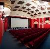 Кинотеатры в Елово