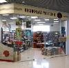 Книжные магазины в Елово