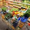 Магазины продуктов в Елово