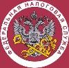 Налоговые инспекции, службы в Елово