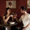 Рестораны, кафе, бары в Елово