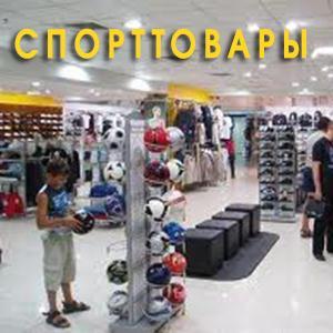 Спортивные магазины Елово