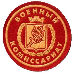Военкоматы, комиссариаты Елово